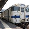 福岡撮り鉄遠征 2日目⑤ 香椎線 プチ乗り鉄の旅