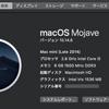 Macのメモリに16GB以上が欲しいと思う理由【2020年】