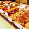 【大阪】もちもち り・かるごが人気!食感に特徴あるパンが印象的 ブーランジェリーエス・カガワ