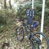 房総古道サイクリング続き