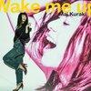 倉木麻衣「Wake me up」公式YouTube動画PVMVミュージックビデオ、ウェイク・ミー・アップ、実写映画「魔女の宅急便」主題歌