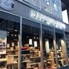 デンマーク発の雑貨屋さん、ソストレーネグローネのおすすめアイテム