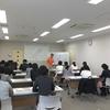 国立病院機構近畿グループにて、1, 2年目看護教員研修を5時間で実施してきました。