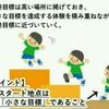 発達障害ブームの功罪(2)