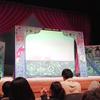 子供といっしょ〜冬は舞台を楽しむ〜劇団かかし座の影絵ものがたりがすごい!