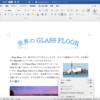 最新バージョンのWord for Macは日本語に完全対応されてない?