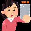 柴崎コウと元KAT-TUN赤西仁のinstagramツーショットが意味するものとは?