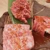 【食べログ】羽曳野の高評価焼肉!こじまの魅力をご紹介します。