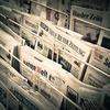 日経新聞を無料で読む方法をご紹介!日経を転職活動の良きパートナーにしよう!