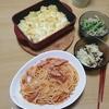 レンジナポリタン(まりえ食堂)