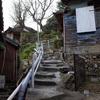下関市 : 上新地町 〜 伊崎町 階段巡り