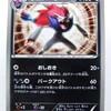 ポケモンカードゲーム オリジナルカード ゾロアーク(先行2011年1月16日(日)〜 / 通常2011年2月15日(火)〜)