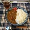 """広島で買ってきた""""江田島海軍カレー""""を食べてみた!"""