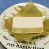 さっぱり風味!ローソン「爽溶けチーズテリーヌ」の口コミとカロリーです♪