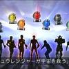 宇宙戦隊キュウレンジャー 第1話感想