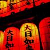 【仙台】大日如来の夏祭り