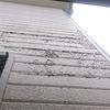 屋根と外壁の塗り替えを平塚のホーム建創に依頼、そして今は