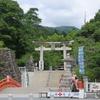 甲府で武田神社参拝&ほうとうを食す(青春18切符の旅2017夏 最終日)