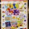 【予告】pokemon time 第5弾 ぬいぐるみ、スマートフォングッズ、ランチグッズなど(2012年10月13日(土)発売)
