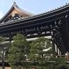 本能寺の変の現場から早朝に逃げていた博多の商人・島井宗室の謎