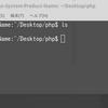phpファイル削除|unlink()の使い方