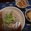 手羽元のサムゲタン風スープ~晩御飯の記録~