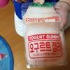 人気の韓国のグミ ヨーグルトグミを買ってみました。