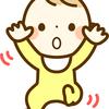 落ち着きのない新生児…手足バタバタ!これって多動症?