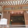 えぃじーちゃんのぶらり旅ブログ~関東編20191003千葉県市川市
