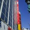 ダイソー ギガ船橋店 ここは百均のアミューズメントパークやぁ❤ 一等ビル全てがダイソー商品!海外へのお土産にも最適🌟🌟🌟