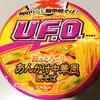 日清UFO あんかけ中華風焼きそばを食べてみました!