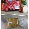 焼肉とウドンとクラムチャウダーと弁当。