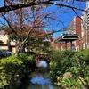 曳舟川跡・葛西用水を歩く (1)業平橋から花畑川交差まで