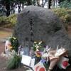 23日、池袋サンシャインビル隣の「A級戦犯追悼碑」はどうなる?…見物(取材)して損はないぜ。