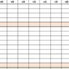 我が家の通帳は9冊「通帳管理表」を作成して把握しています
