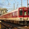 《近鉄》【写真館149】名古屋線に転属して急行専門になった1400系FC07