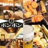 【オススメ5店】泉大津・岸和田・泉佐野・りんくう(大阪)にある串カツ が人気のお店