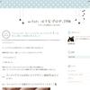 女子っぽいデザインのはてなブログテーマを集めてみました