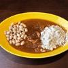 ご当地レトルトカレー「干柿カレー」を煎り大豆&おからパウダーで【富山県南砺市】