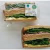 ファミリーマートの植物工場レタスを使ったサンドイッチを販売