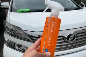 新車みたいにピカピカ!光沢撥水コーティング剤CCIスマートミスト 雨や埃にも効果的