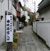 年越しそばの後は、年明けうどんで温もるか・・・ 鎌倉年の瀬散策2