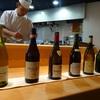 「ワインと山海の幸を愉しむ会」へ参加してきました。