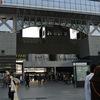 京都へ行った その1「銀閣寺」
