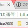 ChromeからCentBrowserへの移行
