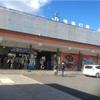 広島宮島の駅でやらかす。宮島のいい人達に感謝。