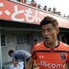 大宮、播戸竜二の契約満了を発表「J1に復帰できることを祈っています」