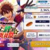 【あんスタ】復刻イベ10日目終わりました!
