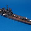 1/700 ウォーターライン No.331 日本海軍重巡洋艦 利根