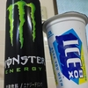 MONSTER+ICE BOX=神の飲み物